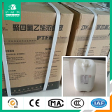 Supply Raw- materials,Fluorine chemicals PTFE Aqueous Dispersion DF-301,Good Quality,Low Price,Safety,Anti-corrosive.
