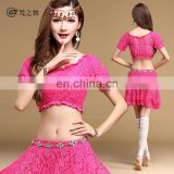 T-5122 sexy high lace professional performance women bellydance costumes