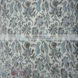 10 yard Indian Hand Made pure cotton fabric hand block print fabric Indian fabri