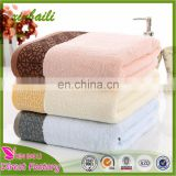 Super Soft Plain Dyed New Arrival Cotton Shower Towel