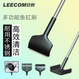 Leecom 5 in 1 Cleaning Tools- Aquarium Stainless Steel Algae Scraper Cleaner Fish Tank