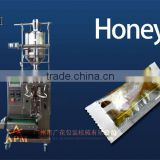 Vertical Automatic small tomato/sugar/curry/chocolate paste machine for packaging,High Quality small tomato paste machine,
