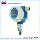 China Industrial high performance smart Pressure Transmitters factory                                                                         Quality Choice