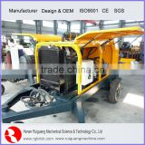 Diesel Powered Trailer Mounted Concrete Pump