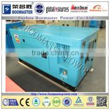 Direct buy china and best selling quanchai diesel generator 10kva