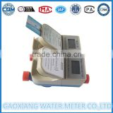 Basic Meter Of IC Card Smart Prepaid Water Meter