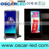 Brand new Led advertising display backpack lcd advertising display lcd monitor tv converter with great price