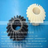 manufacture ODM & OEM high quality pa66 nylon gear plastic worm gear