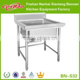 (BN-S32) Commercial Wash Basin Sink/Portable Kitchen hand wash sink/deep sink for washing