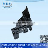 1018004682 AUTO ENGINE GUARD GEELY EMGRAND EC7