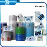 Wrapping Packaging Film for baby wipes packaging bag/gravure printing and lamination packaging food wrap