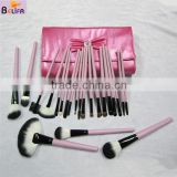 Best INTRODUCTION PRICE!!! Professional Cosmetic Makeup Make Up Brushes Set Kit