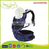 BC-02A good breathable mesh fabric baby sling wrap carrier china with hipseat