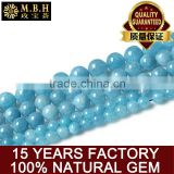 Natural gem beads wholesale Aquamarine color treasure bead bead semi-finished long chain DIY handmade jewelry