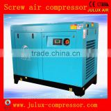 30 kw 40 hp portable air compressor of industrial juki sewing machine price list for sale                                                                                         Most Popular