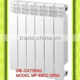 Model MP-85DC-500B aluminum radiator for ford focus
