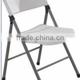 Powder Coated Folding Chair/ HDPE Folding Chair/ Outdoor Chair