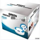 high quality BringNew GB-988 Green Contact Lens Ultrasonic Cleaner