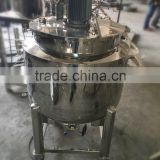 100L movable electrical heating dispersed mixing machine