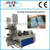 Automatic bamboo skewer packing machine
