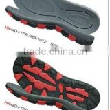 high sale running shoes outsole soft basketball shoes MD sole walt