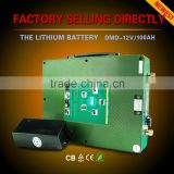 INQUIRY about Deep cycle 2000 times portable 7kg 12v lithium batteries for solar systems