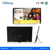 IPS screen LED backlight 32inch capacitive touch screen tablet pc with 1GB RAM and 8GB NAND flash