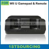 Dual charging staion for WII Remote Single Charge dock for WII U