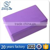 EVA High density yoga block and bricks manufacturer with embossed logo
