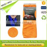 Super soft microfiber cleaning towel, non-abrasive washing car terry cloth, vehicle care product clean
