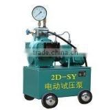 pressure testing pump/electric test pressure pump/auto-control hydraulic test pump 2D-DY