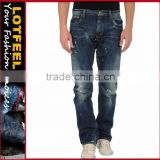 jeans morocco High quality ripped slim fit man denim jeans pents sky blue jeans pants boy new model jeans(LOTD130)