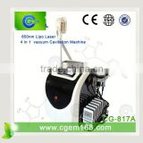 CG-817A anti cellulite treatment / cryotherapy ice machine / cryogenic body