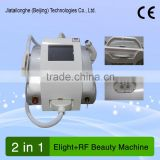 Wholesale Price Beauty And Personal Care Machine ipl shr portable elight beauty machine