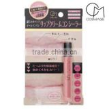 COSMAGE Lip Concealer Japan Cosmetic Lipstick Nudy Pink