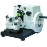 Simple Rotary Microtome manufacturer