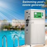 Ozone generator pool professional, ozone for swimming pool Chlorine-free water purification