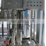 FLK CE franch perfume freezing machine,coco perfume equipment