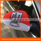 soccer sports car mirror cover