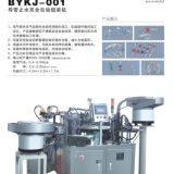 Disposable Dialysis Blood pipeassembly machine