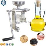 high quality mini manual oil pressing machine manual oil expeller human operation oil expeller machinery