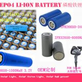 LiFePO4 Li-ion Battery 14500,18500,18650,26650,32650