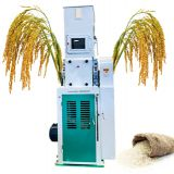 Rubber roller rice huller machine