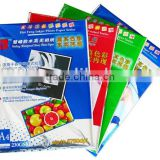 230g A6 glossy photo paper ,230g A4 waterproof photo paper ,photo paper