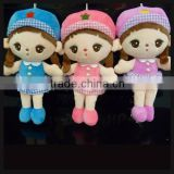 stuffed plush human doll toys for crane machine