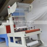 PE FILM SHRINK PACKAGING MACHINE