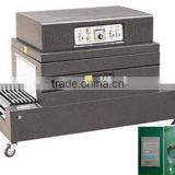 Stretch film thermal shrink wrapping machine