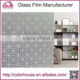 Home decor piece glass cling vinyl adhesive laser printer film