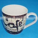 New design coffee cups and mugs & ceramic mugs for children&white porcelain cups and mugs