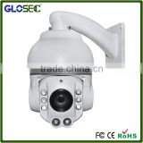 Full HD 1080P 2 Megapixel IR outdoor ptz ip camera poe onvif with 8 pcs Array LED ptz camera